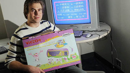 Carnegie Mellon University graduate student Derek Lomas holds a cheap, low-powered computer he purchased in India. He's co-founder of a nonprofit that is creating educational software featuring games that can be used on this type of computer == games that will be given away in developing nations.