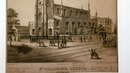 St. Philomena Church on Liberty Avenue between 14th and 15th streets in 1859.